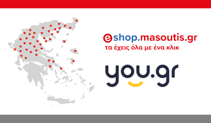 """""""On-line"""" πρωτοποριακή συνεργασία Μασούτη και You.gr"""
